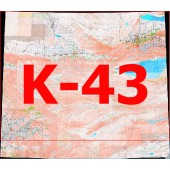 Квадрат K-43