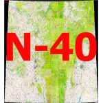 Квадрат N-40