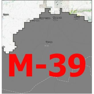 Квадрат М-39 Масштаб 1:25000 (250-метровки)