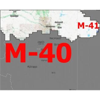 Квадрат М-40/М-41 Масштаб 1:50000 (500-метровки)
