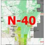 Квадрат N-40/N-41