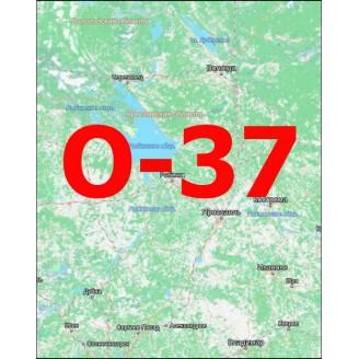 Квадрат О-37 Масштаб 1:25000 (250-метровки)