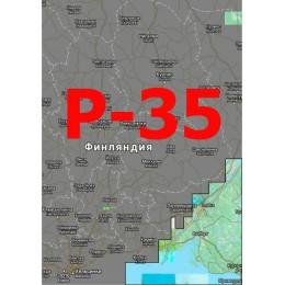 Квадрат Р-35