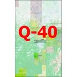 Квадрат Q-40
