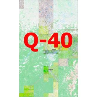Квадрат Q-40 Масштаб 1:25000 (500-метровки)