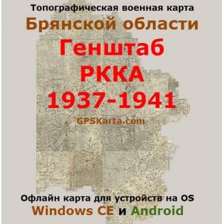 Военная карта Брянской области РККА для OziExplorer