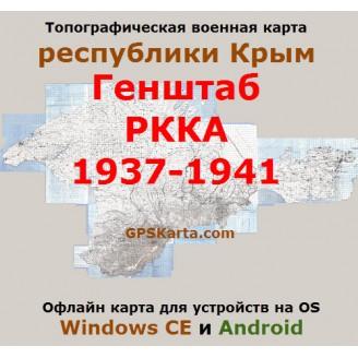 Военная карта республики Крым РККА для OziExplorer