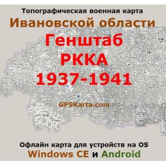 Военная карта Ивановской области РККА для OziExplorer
