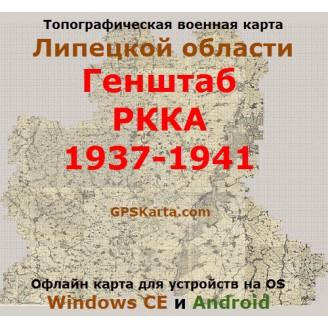 Военная карта Липецкой области РККА для OziExplorer