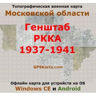 Военная карта Московской области РККА для OziExplorer
