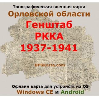 Военная карта Орловской области РККА для OziExplorer