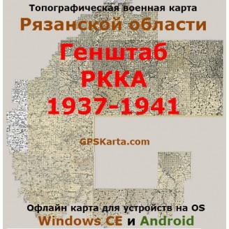 Военная карта Рязанской области РККА для OziExplorer