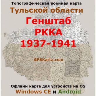 Военная карта Тульской области РККА для OziExplorer