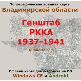 Военная карта Владимирской области РККА для OziExplorer