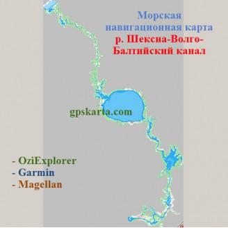 Карта глубин для OziExplorer - Череповец-Онежское озеро