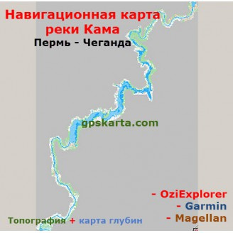 Карта глубин реки Кама