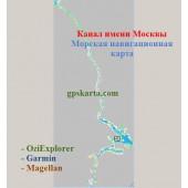 Канал имени Москвы (КиМ) - карта глубин  для OziExplorer и Garmin