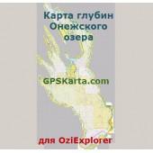 Онега карта глубин ГУНиО РФ