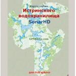 Истринское водохранилище SonarHD