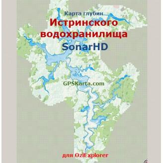 Карта глубин Истринского водохранилища SonarHD
