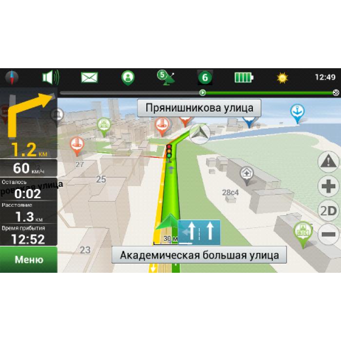 Карта России Скачать Nm7 - фото 4