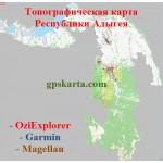 Адыгея Республика для смартфонов, планшетов и навигаторов