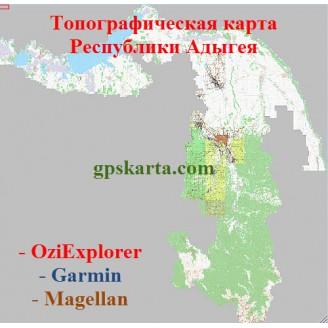 Республика Адыгея Топографическая карта для Туристических GARMIN (JNX)