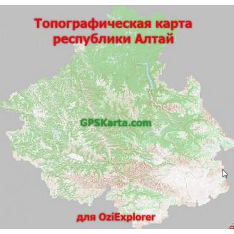 Республика Алтай топографическая карта для смартфонов, планшетов и навигаторов (OziExplorer)