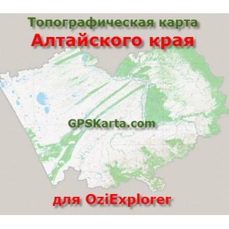 Алтайский Край топографическая карта для смартфонов, планшетов и навигаторов (OziExplorer)
