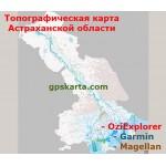 Астраханская область 2.0 для смартфонов, планшетов и навигаторов