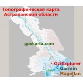 Астраханская область Топографическая Карта v2.0 для Garmin (JNX)