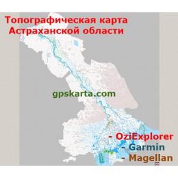 Астраханская область