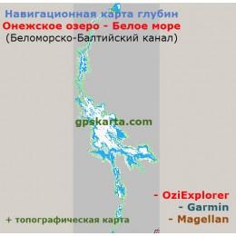 Онежское озеро - Белое море