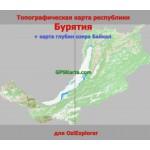 Бурятия + глубины озера Байкал 2.0 для смартфонов, планшетов и навигаторов