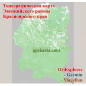 Эвенкийский район Красноярского края для Garmin (JNX)