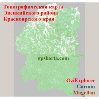 Эвенкийский район Красноярского края Топографическая Карта для Garmin (JNX)