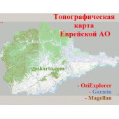 Еврейская АО Топографическая Карта для Garmin (JNX)