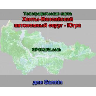 Ханты-Мансийский АО - Югра Топографическая Карта для Garmin (JNX)