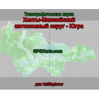 Ханты-Мансийский автономный округ - Югра топографическая карта для смартфонов, планшетов и навигаторов (OziExplorer)