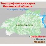 Ивановская область 2.0 для смартфонов, планшетов и навигаторов