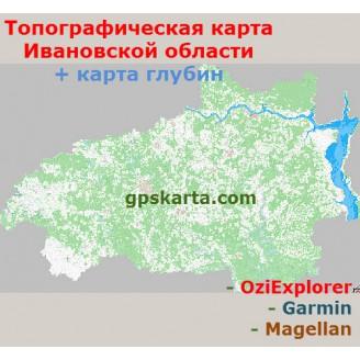 Ивановская область 2.0 топографическая карта для смартфонов, планшетов и навигаторов (OziExplorer)