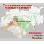 Кабардино-Балкария Топографическая Карта для Garmin (JNX)