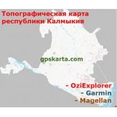 Калмыкия Топографическая Карта для Garmin (JNX)