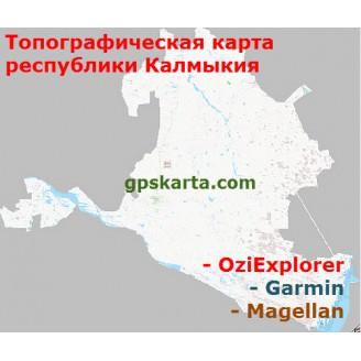 Республика Калмыкия топографическая карта для смартфонов, планшетов и навигаторов (OziExplorer)
