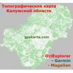 Калужская область 2.0 для смартфонов, планшетов и навигаторов