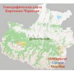 Карачаево-Черкесия для смартфонов, планшетов и навигаторов