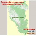 Кемеровская область для смартфонов, планшетов и навигаторов