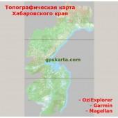 Хабаровский Край Топографическая Карта для Garmin (JNX)