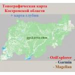 Костромская область 2.0 для смартфонов, планшетов и навигаторов