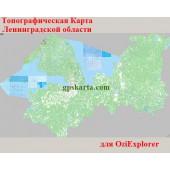 Ленинградская Область Топографическая Карта для Garmin (JNX)